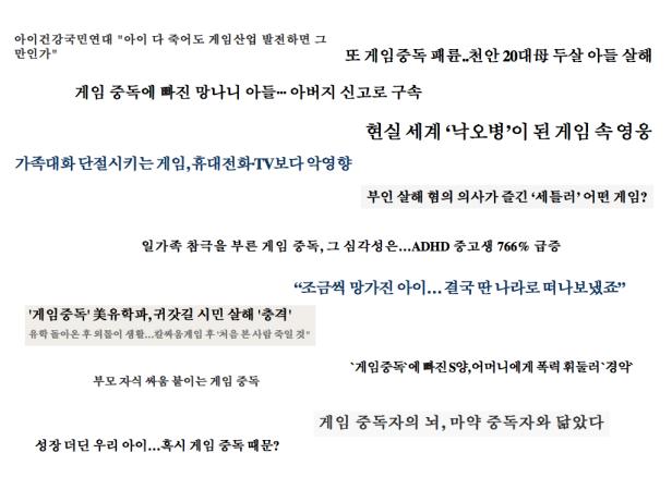 20110521TEDxBusan_Kang_Final.004-002