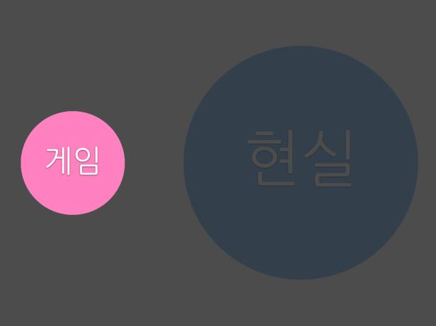 20110521TEDxBusan_Kang_Final.006-001