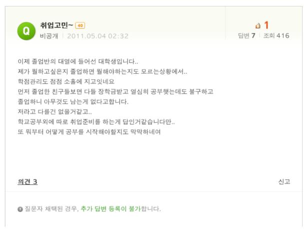 20110521TEDxBusan_Kang_Final.010-001