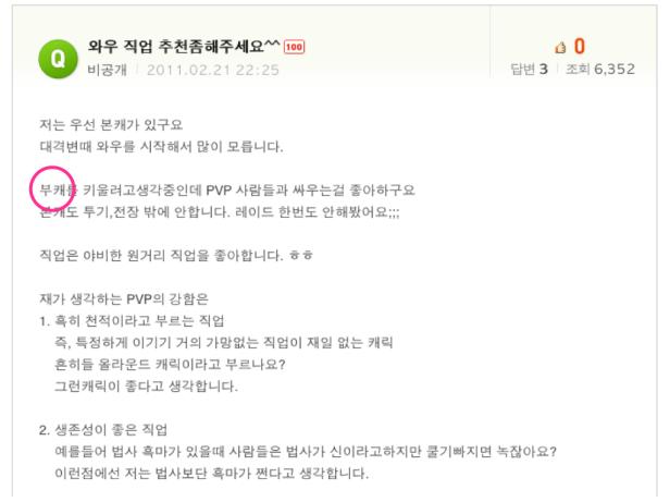 20110521TEDxBusan_Kang_Final.011-002