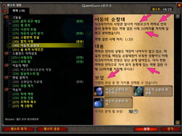 20110521TEDxBusan_Kang_Final.013-002