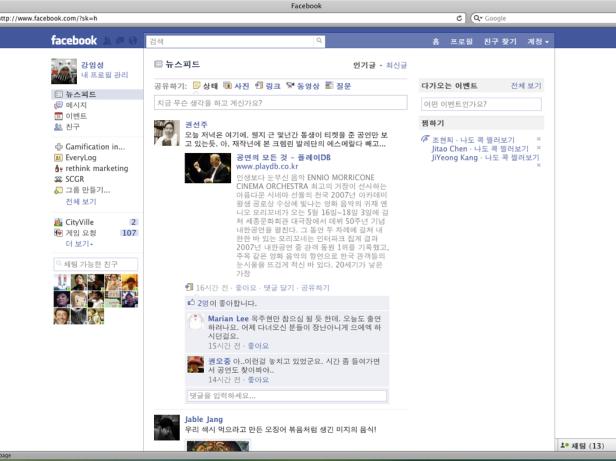 20110521TEDxBusan_Kang_Final.035-001