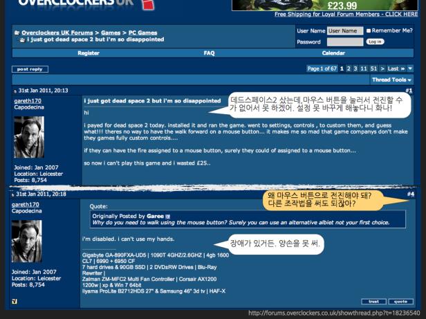 20110521TEDxBusan_Kang_Final.044-004