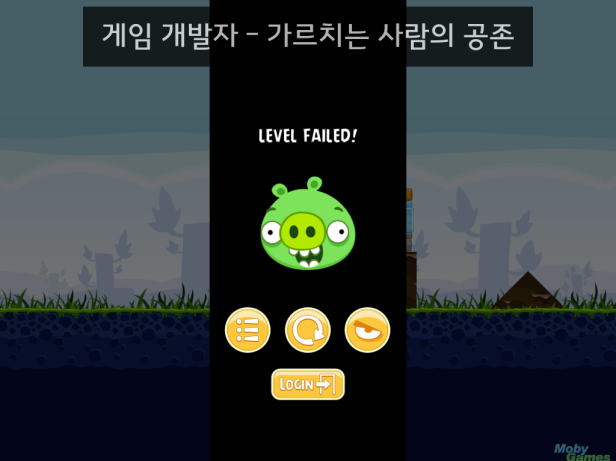 131208GameFiveMyself Blog.018