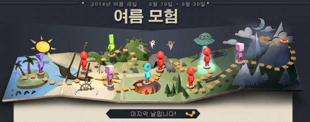 Steam_SummerAdventure copy