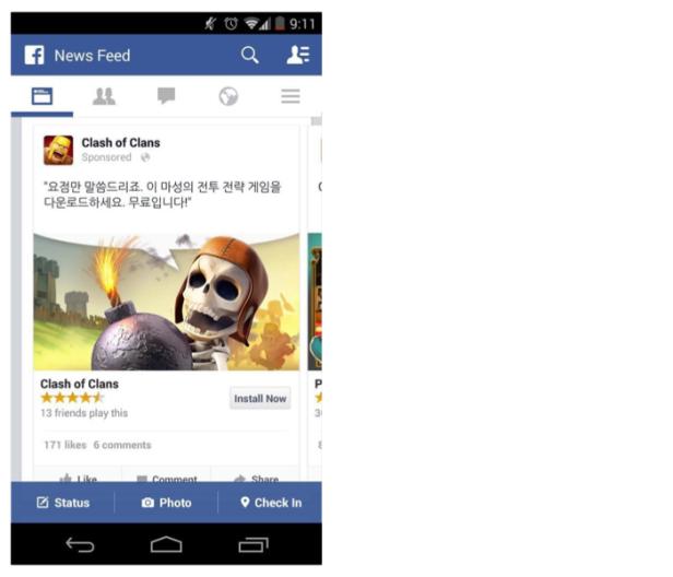 COC_facebook_ad.002