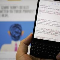 블랙베리 키투 사용기: 2018년에 쿼티폰 쓰기